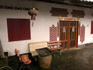 Chinese, door, village, tea, Mae Salong, Thailand